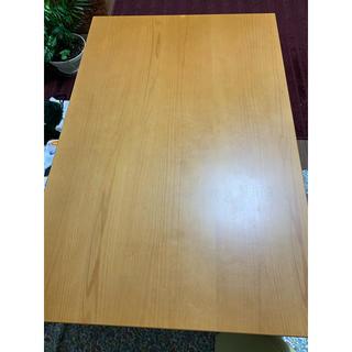オオツカカグ(大塚家具)のこたつテーブル(こたつ)