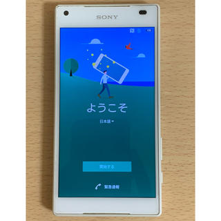 SONY - Xperia Z5 Compact SO-02H