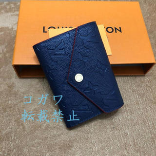 PRADA - ❥ 財布 ◕ 小銭入れ
