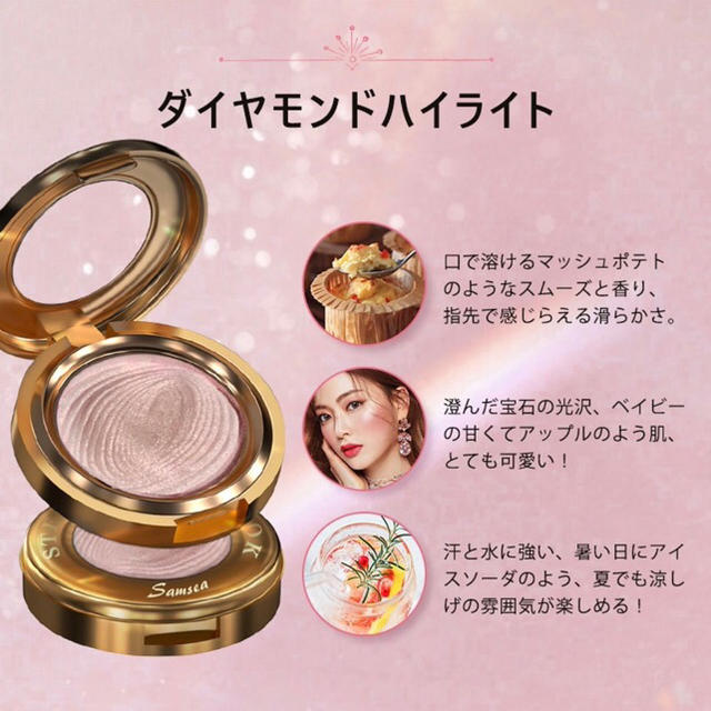 PEONYELF ダイヤモンドハイライト #11 コスメ/美容のベースメイク/化粧品(フェイスカラー)の商品写真