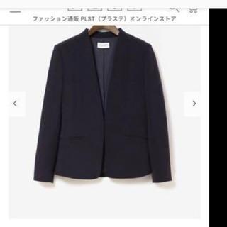 プラステ(PLST)のPLST ストレッチダブルクロスのカラーレスジャケット パンツのセット(スーツ)