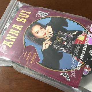 ANNA SUI - ANNA SUI☆アナスイ☆バニティポーチ セット☆新品❣️ローソン限定❣️