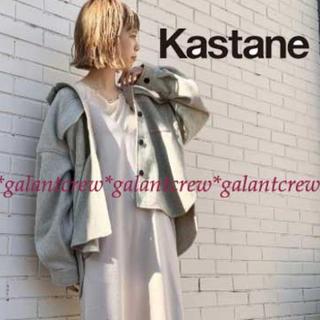 Kastane - 新品タグ付きKASTANEカスタネ エアリーブラッシュシャツジャケット ベージュ