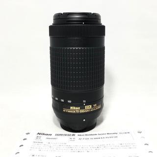 Nikon - Nikon AF-P 70-300 f/4.5-6.3G ED VR 保証付き