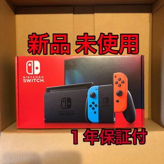 Nintendo Switch - 新品未使用 ニンテンドースイッチネオン 本体