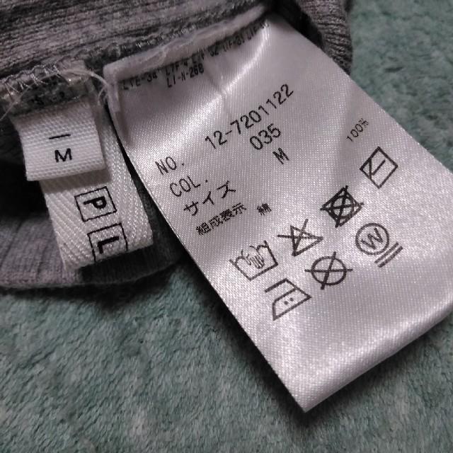 PLST(プラステ)のPLST ボートネック カットソー レディースのトップス(カットソー(長袖/七分))の商品写真