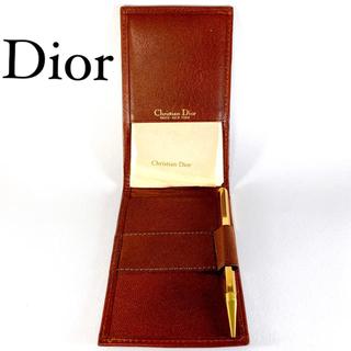 クリスチャンディオール(Christian Dior)の希少 ヴィンテージ Dior クリスチャン ディオール 鉛筆 セット(ノート/メモ帳/ふせん)