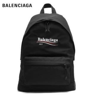 バレンシアガ(Balenciaga)の【新品/33%OFF】バレンシアガ バックパック(バッグパック/リュック)