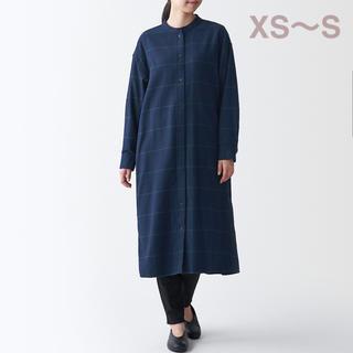 ムジルシリョウヒン(MUJI (無印良品))の無印良品    新疆綿フランネルスタンドカラーワンピース xs-s  (ひざ丈ワンピース)