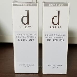 d program - dプログラム 美白 化粧水