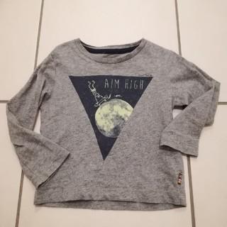 ポールスミス(Paul Smith)のロンティ(Tシャツ)