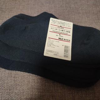 ムジルシリョウヒン(MUJI (無印良品))の無印良品 スニーカーイン靴下 3足組(ソックス)