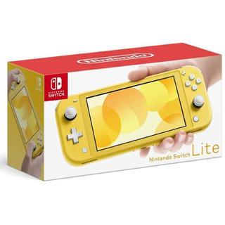 Nintendo Switch - Nintendo Switch Lite イエロー スイッチ ライト