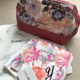 Francfranc - Francfranc/ポーチ・タオルハンカチ セット (新品)