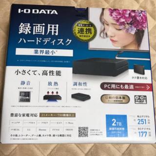 アイオーデータ(IODATA)のI-O DATAの2TB外付けHDD ハードディスク新品 HDCZ-UT2KC(PC周辺機器)