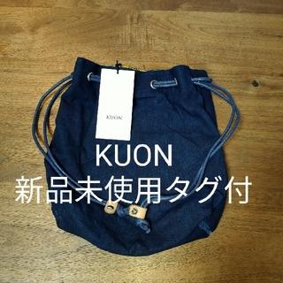 Hermes - 【新品未使用タグ付】KUON BORO巾着エルメスヴィンテージシルクスカーフ