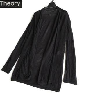 セオリー(theory)の美品 セオリー Theory ロングカーディガン 黒(カーディガン)