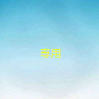 マディソンブルー(MADISONBLUE)の【新品未使用】マディソンブルー 2019AW ニットワンピース ブラウン(ニット/セーター)