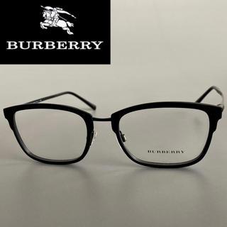 BURBERRY - ◆バーバリー◆BE1319 メガネ マット ブラック めがね 眼鏡 黒