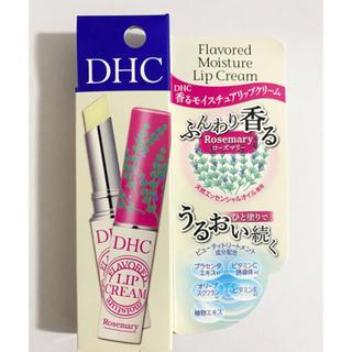 DHC - 【新品】DHC 香るモイスチュアリップクリーム