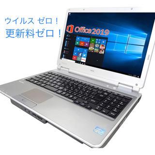 エヌイーシー(NEC)のNEC VD-G 新品メモリー:8GB 新品SSD:256GB(ノートPC)