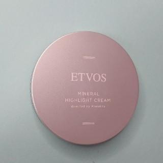 ETVOS - エトヴォス ミネラルハイライトクリーム ETVOS