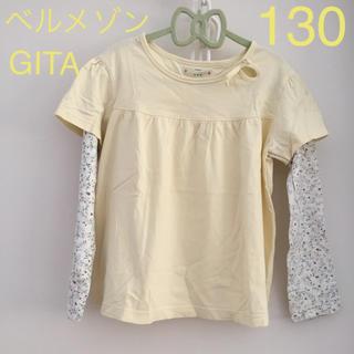 ベルメゾン(ベルメゾン)の130 ベルメゾン 重ね着風 カットソー クリーム 小花柄 GITA ジータ 春(Tシャツ/カットソー)