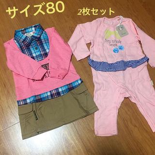 セラフ(Seraph)の子供服サイズ80 2枚(ロンパース)