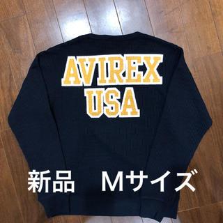 アヴィレックス(AVIREX)のAVIREX バックプリント 長袖Tシャツ 正規品 Mサイズ  新品タグ付 (Tシャツ/カットソー(七分/長袖))