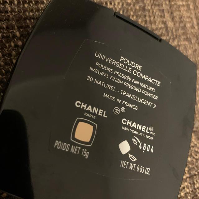CHANEL(シャネル)のシャネル  プードル ユニヴェルセル ファンデーション  パウダー コスメ/美容のベースメイク/化粧品(ファンデーション)の商品写真