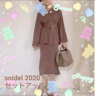 スナイデル(snidel)の🎀   snidel  福袋  2020   セットアップ(セット/コーデ)