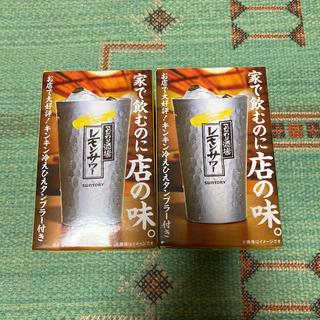 サントリー(サントリー)の新品 非売品 こだわり酒場 レモンサワー タンブラー 2個 360ml 送料込み(タンブラー)