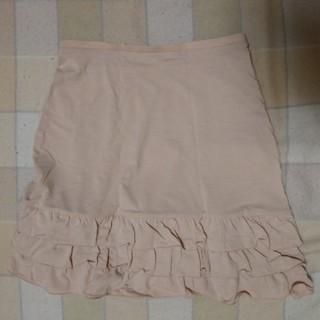 ディーエイチシー(DHC)の小さいサイズ。555円均一 No.33 新品未開封品ペチコート DHCスカート(ひざ丈スカート)