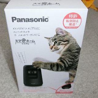 Panasonic - 【新品】Panasonic ペットカメラ