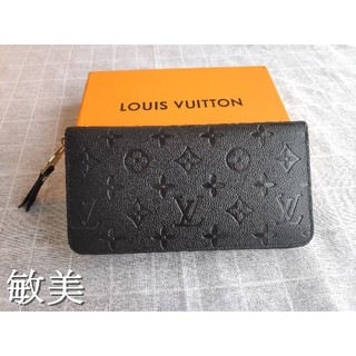 LOUIS VUITTON - 「☆送料込み☆」ルイヴィトン 長財布  小銭入れ 人気品