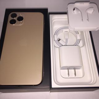iPhone - iPhone 11 pro 256GB ゴールド