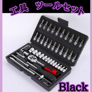工具 箱 ツール セット 46pcs 1/4 整備 メンテナンス 黒赤(メンテナンス用品)