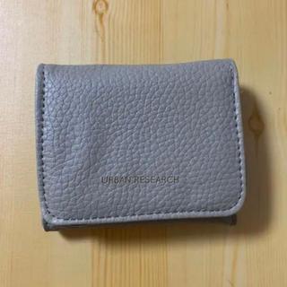 アーバンリサーチ(URBAN RESEARCH)の三つ折り財布 アーバンリサーチ ミニ財布(財布)