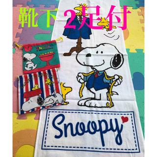 スヌーピー(SNOOPY)の新品スヌーピー  5点セット タオル、ポーチ、靴下(タオル/バス用品)