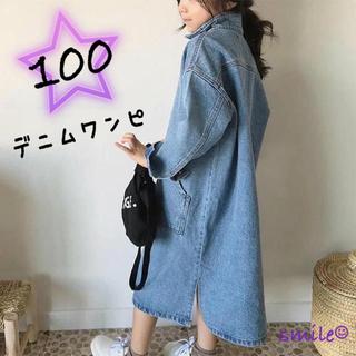 新品 ☆ デニム ゆったり ワンピース 100 カジュアル 可愛い 女の子(ワンピース)
