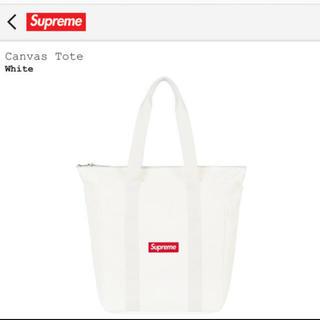 Supreme - Supreme Canvas Tote WHITE