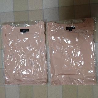 ディーエイチシー(DHC)の【新品未開封品】DHC 形がきれいなTシャツ2枚セット(Tシャツ(半袖/袖なし))