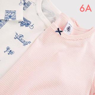 PETIT BATEAU - 新品未使用  プチバトー  半袖  Tシャツ  2枚組  6ans