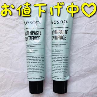 Aesop - 《新品未使用》イソップ・  トゥースペースト