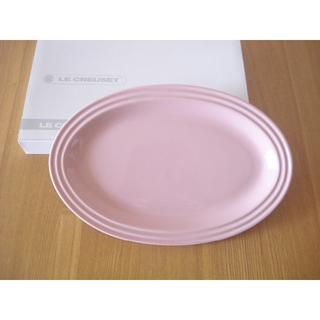 ルクルーゼ(LE CREUSET)のルクルーゼ オーバルプレート 30cm サテンピンク■楕円形皿 新品(食器)