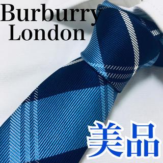BURBERRY - 美品 バーバリー Burberry ネクタイ チェック柄 早い者勝ち