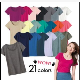 ディーエイチシー(DHC)の【新品未開封品】DHC 形がきれいなTシャツ(Tシャツ(半袖/袖なし))