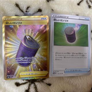 ポケモン(ポケモン)の怪しいカンヅメ (シングルカード)