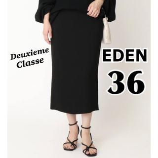 ドゥーズィエムクラス(DEUXIEME CLASSE)のDeuxieme Classe EDEN タイト スカート 36 ブラック(ひざ丈スカート)