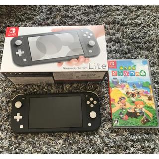 Nintendo Switch - Switch lite グレー あつまれどうぶつの森 保証あり